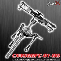 CopterX (CX450DFC-01-00) CX450DFC Flybarless Main Rotor Head (Black)