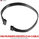WALKERA (HM-RUNNER-250(R)-Z-14-CABLE) Connection Cable for GPS Module