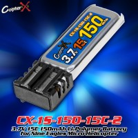 CopterX (CX-1S-150-15C-2) 3.7V 15C 150mAh Li-Polymer Battery for Nine Eagles Micro Helicopter