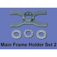 Walkera (HM-LAMA3-Z-34) Main Frame Holder Set 2