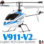 WLTOYS (WL-V911-V2-B-KIT) Copter V2 4CH Helicopter with Gyropes System KIT (TX not included) ARTF (Blue/White) - 2.4GHz